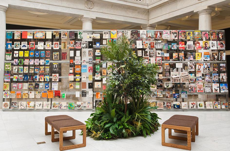 The Bidoun Library